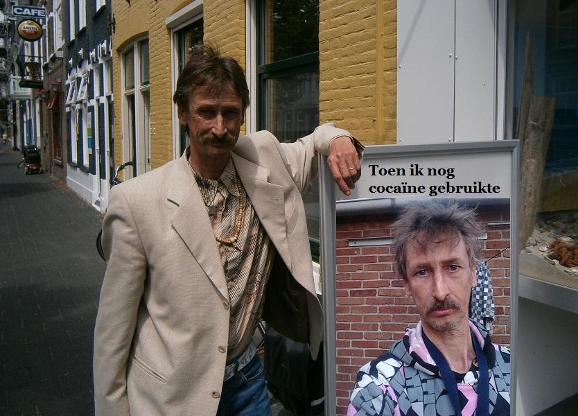 André is vele jaren zwaar verslaafd geweest, waarbij hij ook harddrugs gebruikte