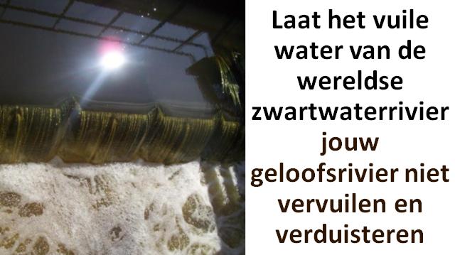 Levend water 6f