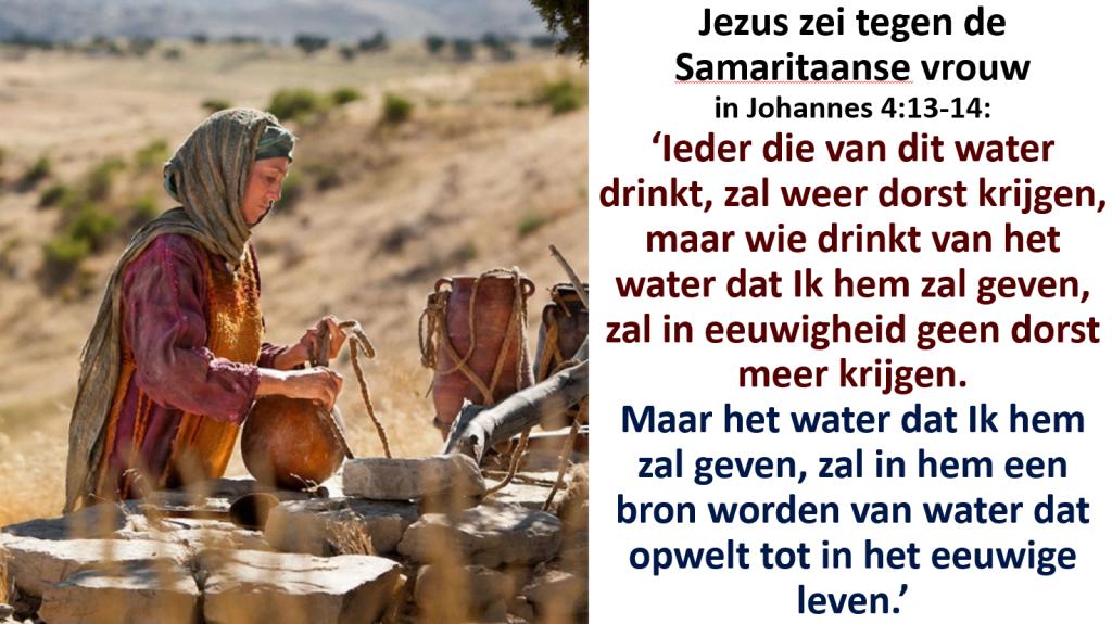 water 15e